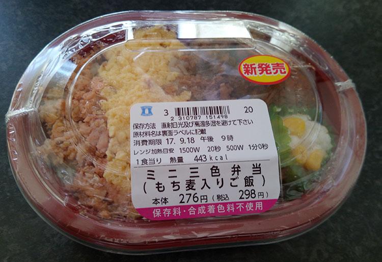 ミニミニ三色弁当(298円)