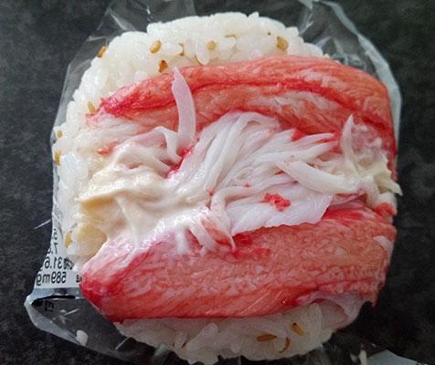 セブンイレブン「カニカマの寿司(130円)」