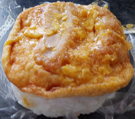 ミニストップ「かつ丼風むすび(160円)」