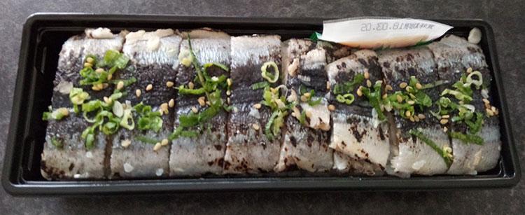 ミニストップ「炙り〆秋刀魚押寿司[8貫](540円)」