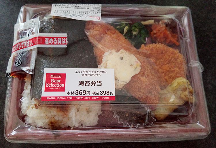 海苔弁当(398円)