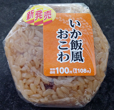 いか飯風おこわおにぎり(108円)