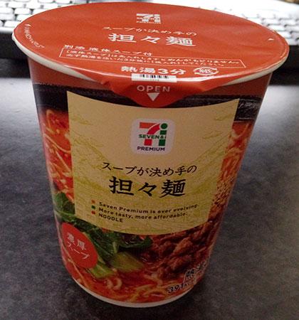 スープが決め手の担々麺(138円)