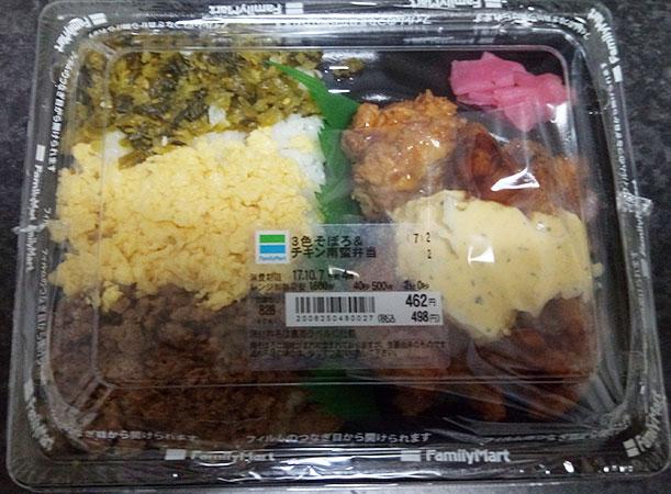 3色そぼろ&チキン南蛮弁当(498円)