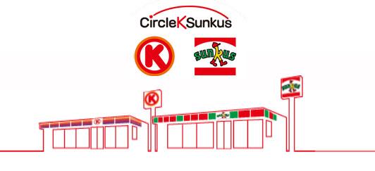 サークルK・サンクス閉鎖664店舗に…