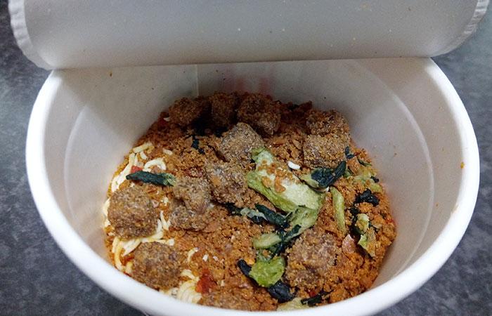 ローソン「担々麺(138円)」