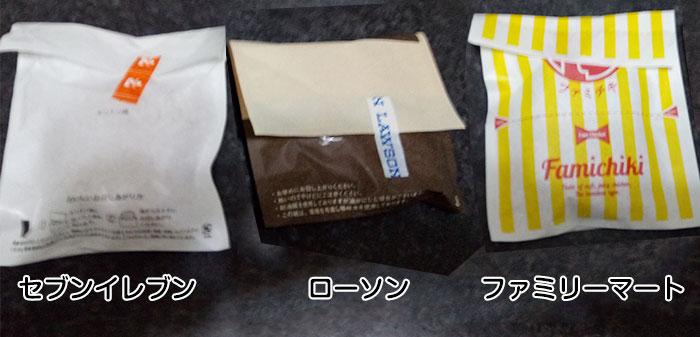 「揚げ鶏」「Lチキ」「ファミチキ」を食べ比べ! コンビニ3社のフライドチキンを徹底比較!!
