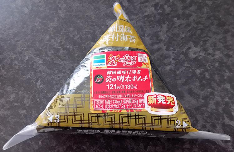 韓国風味付海苔 炎の明太キムチ(130円)