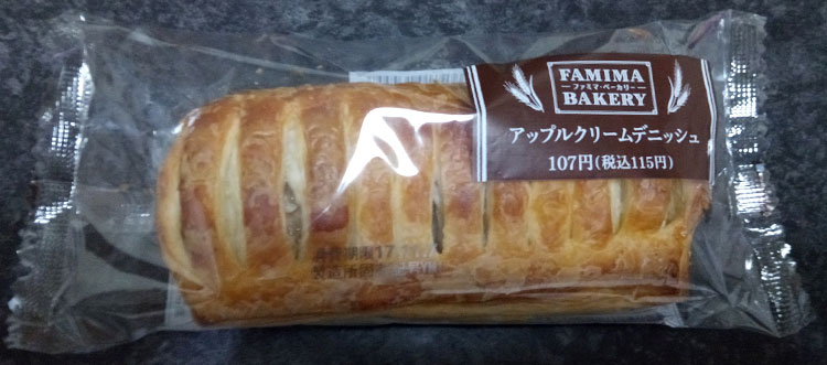 アップルクリームデニッシュ(115円)