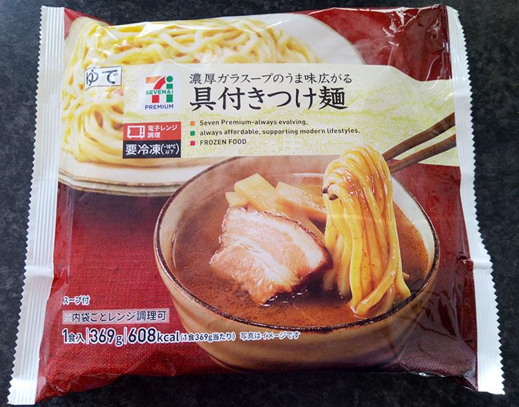 セブンイレブン「具付きつけ麺」
