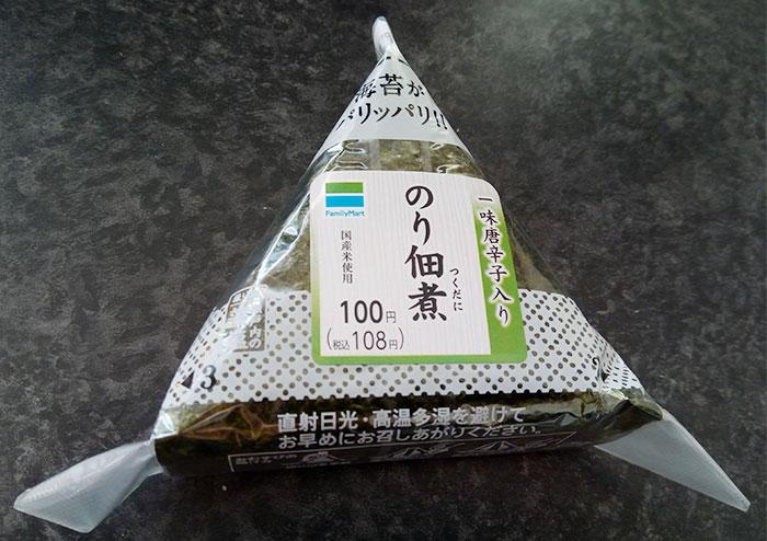 ファミリーマート「のり佃煮おむすび(108円)」