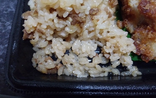 汁が米に…