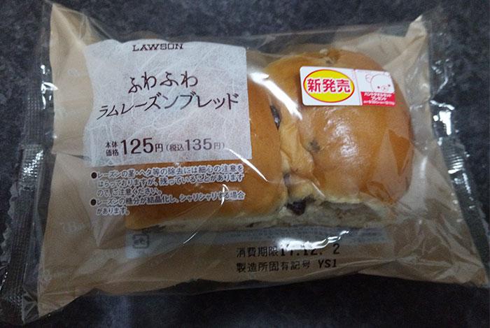 ふわふわラムレーズンブレッド(135円)