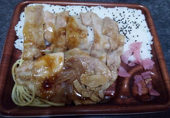 ローソン「豚生姜焼肉弁当(498円)」
