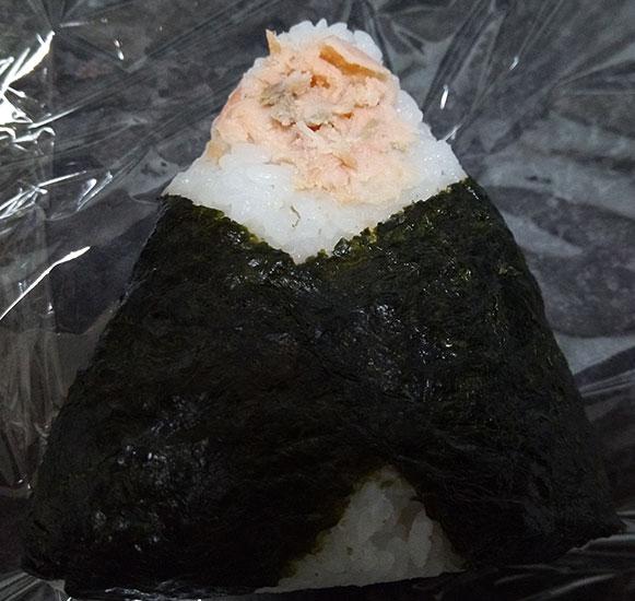セブンイレブン「直巻おむすび 北海道産焼しゃけ(150円)」