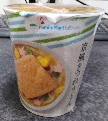 京風きつねうどん(142円)