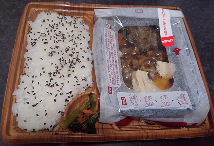 ファミマ「包み仕立て弁当 牛ファミマ「包み仕立て弁当 牛すき鍋風(598円)」風(598円)」