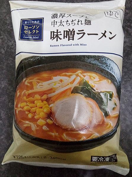 味噌ラーメン(125円)