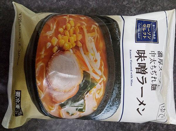 冷凍味噌ラーメン(125円)