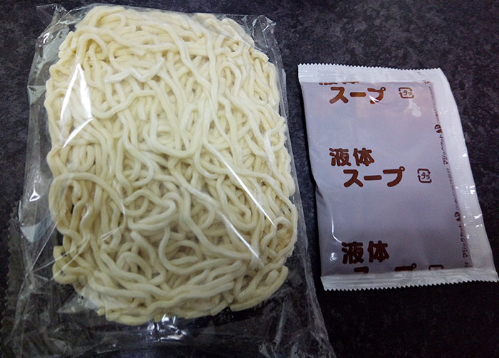 ローソン「味噌ラーメン(125円)」