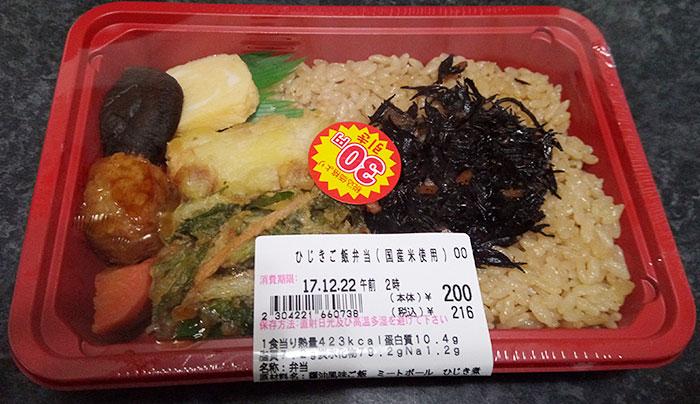ひじきご飯弁当(216円)