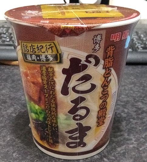 銘店紀行 博多だるま(213円)