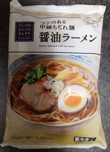 冷凍醤油ラーメン(108円)