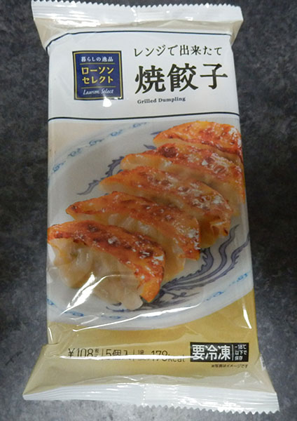 レンジで簡単 焼餃子5個入(108円)