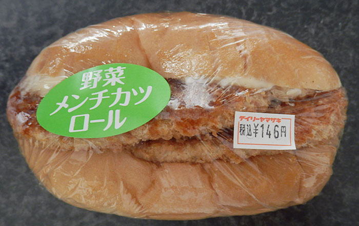 野菜メンチカツロール(146円)