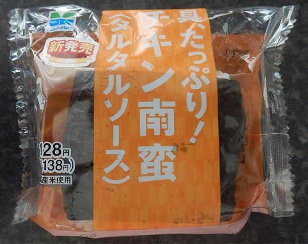 具、たっぷり!チキン南蛮おむすび(138円)