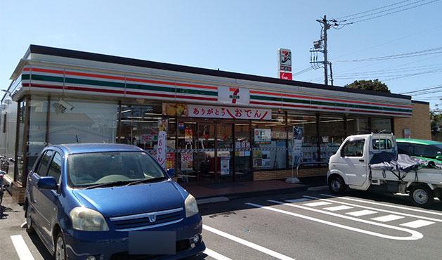 セブンイレブンの「オープン記念セール」がお得!新規開店を見逃すな!!
