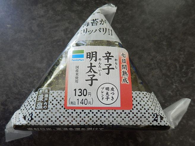 手巻おにぎり 辛子明太子(140円)