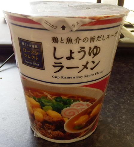 カップ しょうゆラーメン(120円)