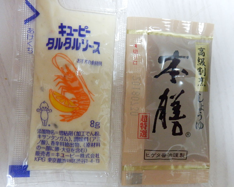 タルタルソース・醤油