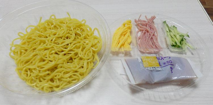 まいばすけっと「冷やし中華 醤油たれ(213円)」