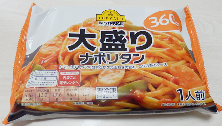 大盛り ナポリタン[360g](148円)