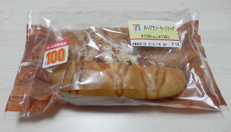 あらびきソーセージドック(138円)