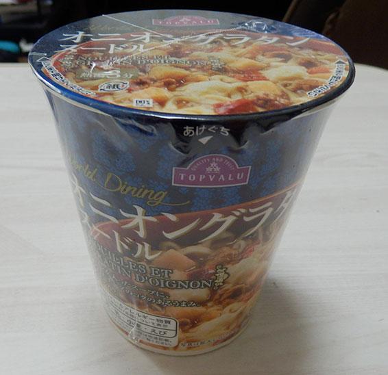 オニオングラタンヌードル(105円)