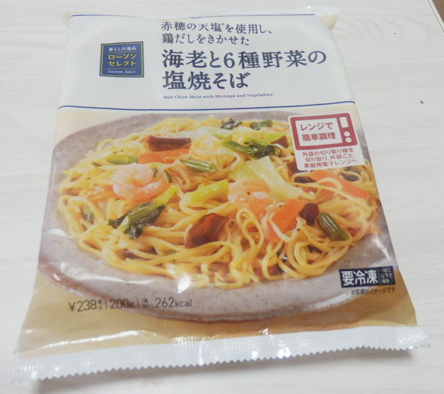 海老と6種野菜の塩焼そば(238円)