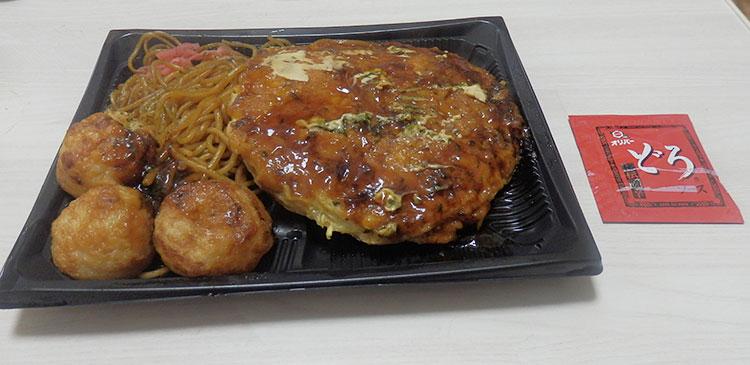 デイリーヤマザキ「どろソース付!まんぷく3点盛り(430円)」