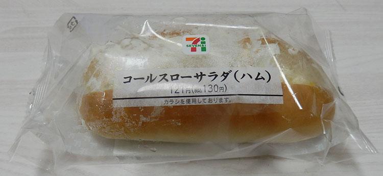 コールスローサラダロール[ハム](130円)