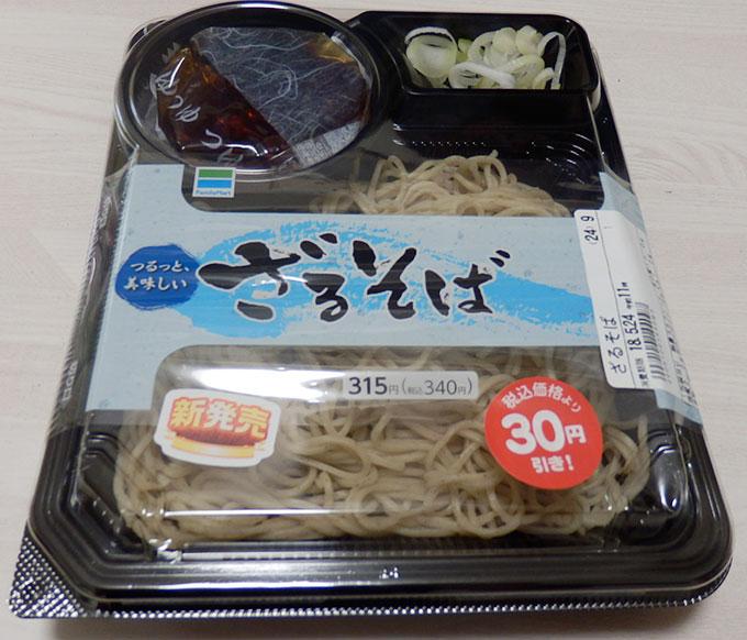 ざるそば(340円)