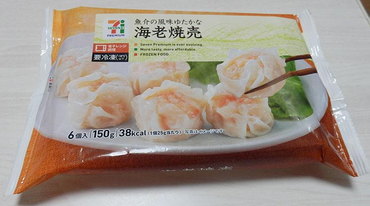 海老焼売(192円)