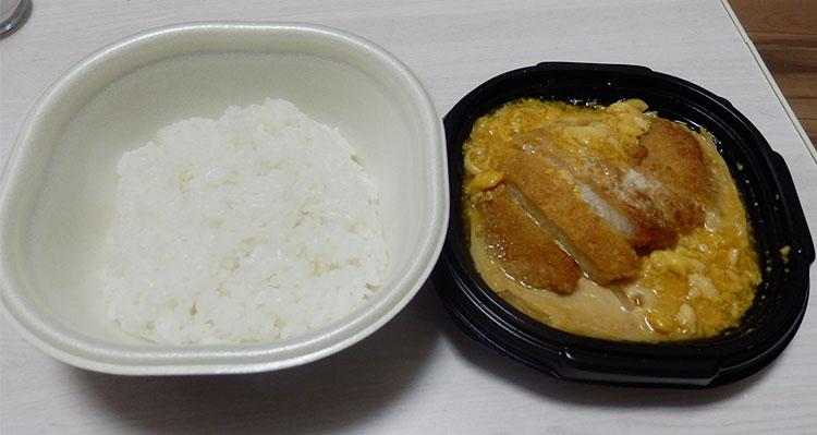 デイリーヤマザキ「ロースカツ丼(498円)」