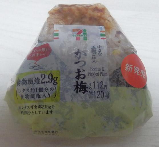小さな五穀ごはんおむすびかつお梅(120円)