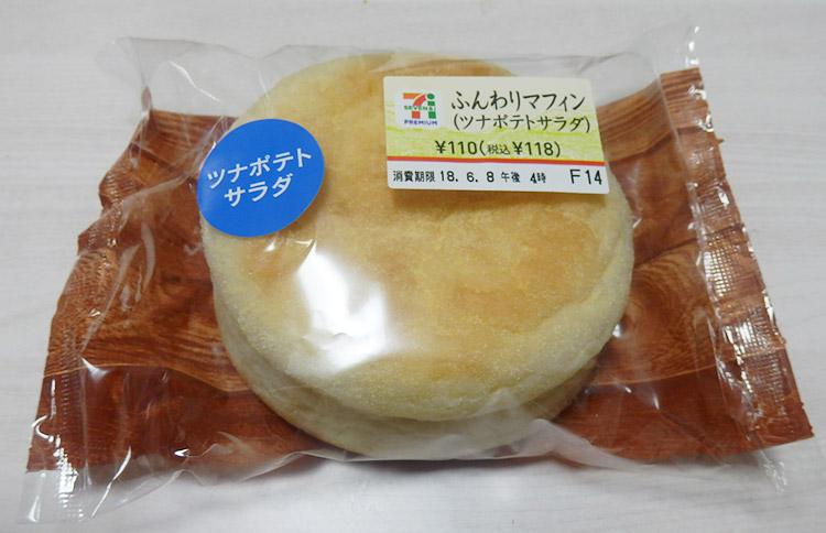 ふんわりマフィン[ツナポテトサラダ](118円)