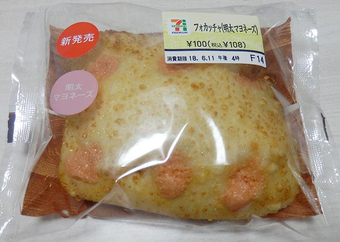 フォカッチャ[明太マヨネーズ](108円)