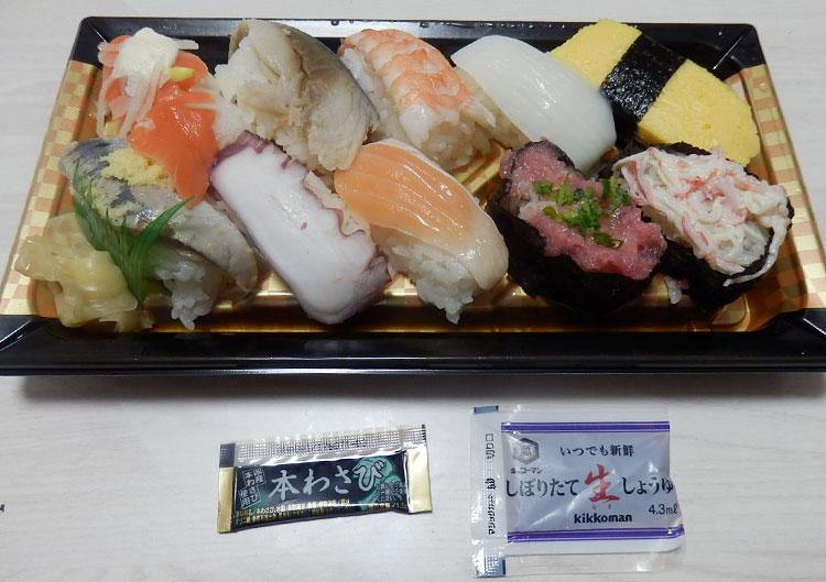 ファミリーマート「にぎり寿司盛り合わせ[10貫](598円)」