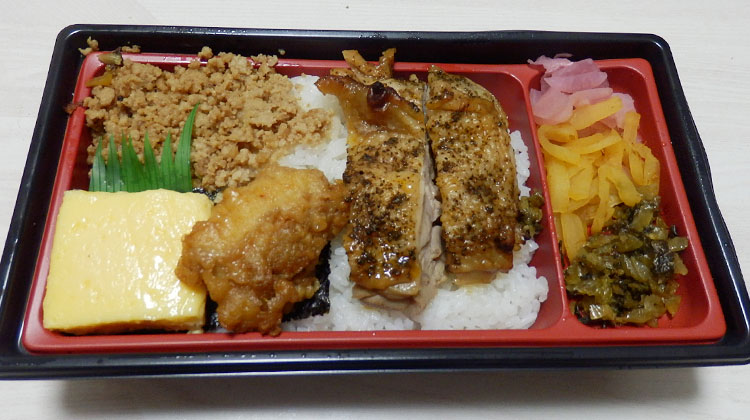 デイリーヤマザキ「とりめし弁当(498円)」