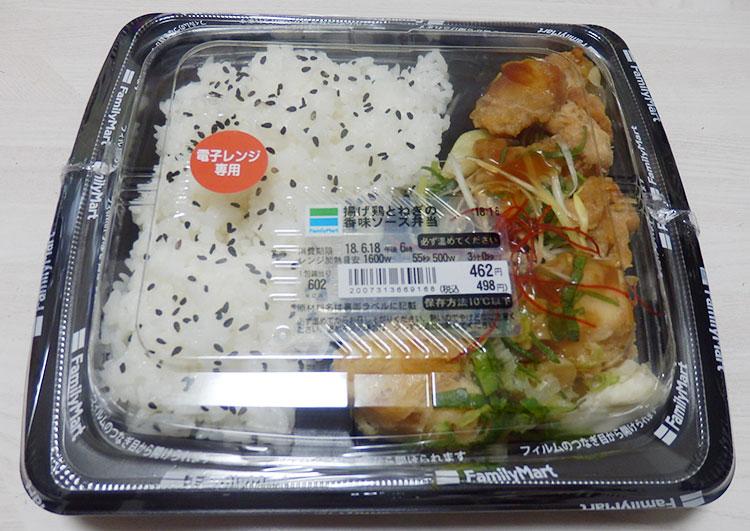揚げ鶏とねぎの香味ソース弁当 (498円)